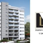 פרויקט סטרומה 3 - שכונת הגפן - רמת גן 6