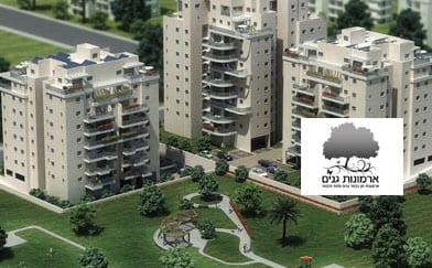 פרויקט ארמונות גנים - ארמונות חן - כפר גנים פתח תקווה 17