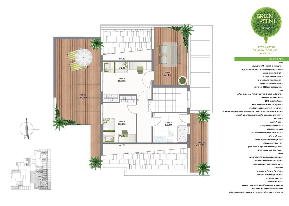 דופלקס 6 חדרים - בניין C - מספר 16