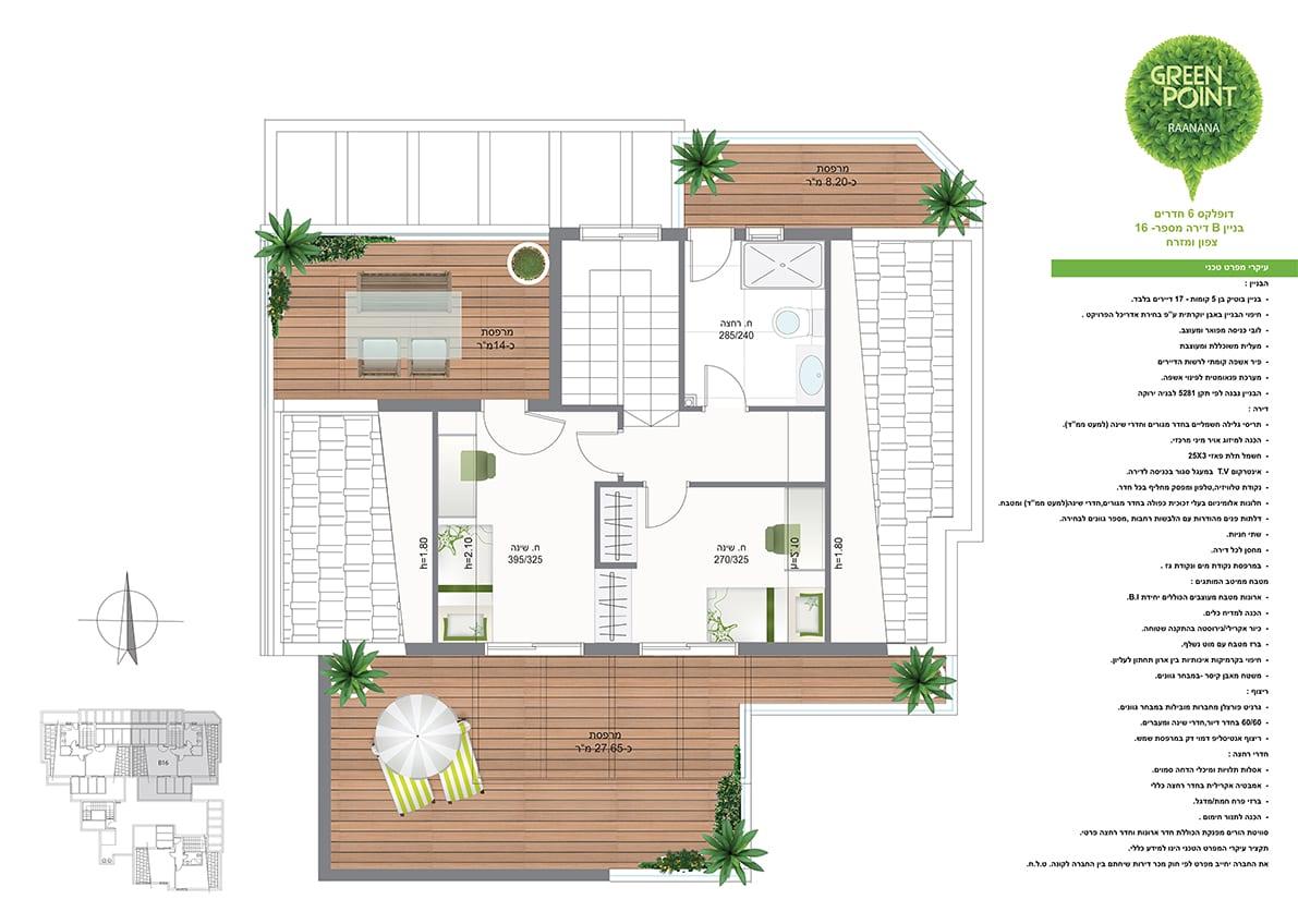 דופלקס 6 חדרים - בניין B - מספר 16