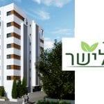 פרויקט שירת הלוי - רחוב יהודה הלוי 5 - פתח תקווה 8