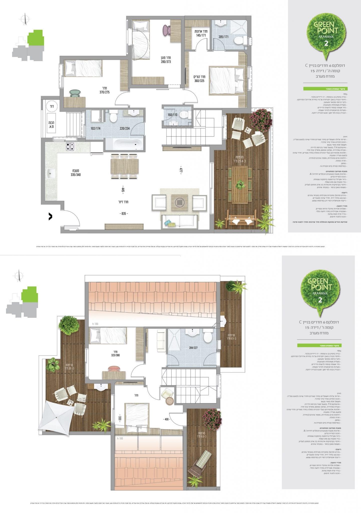 דופלקס 6 חדרים, קומה 5-6: מספר 15