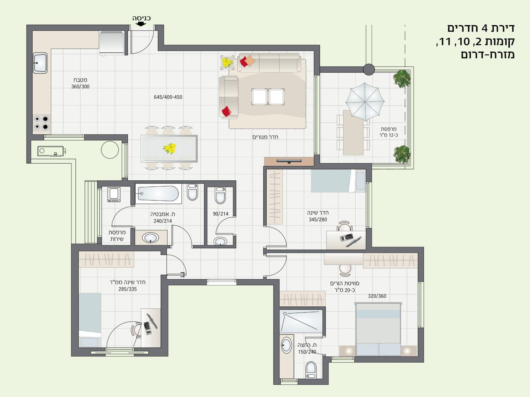 דירת 4 חדרים קומות 2,10,11