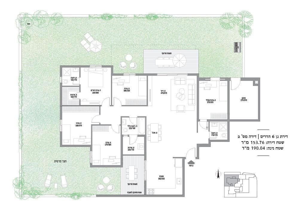דירת גן מספר 2