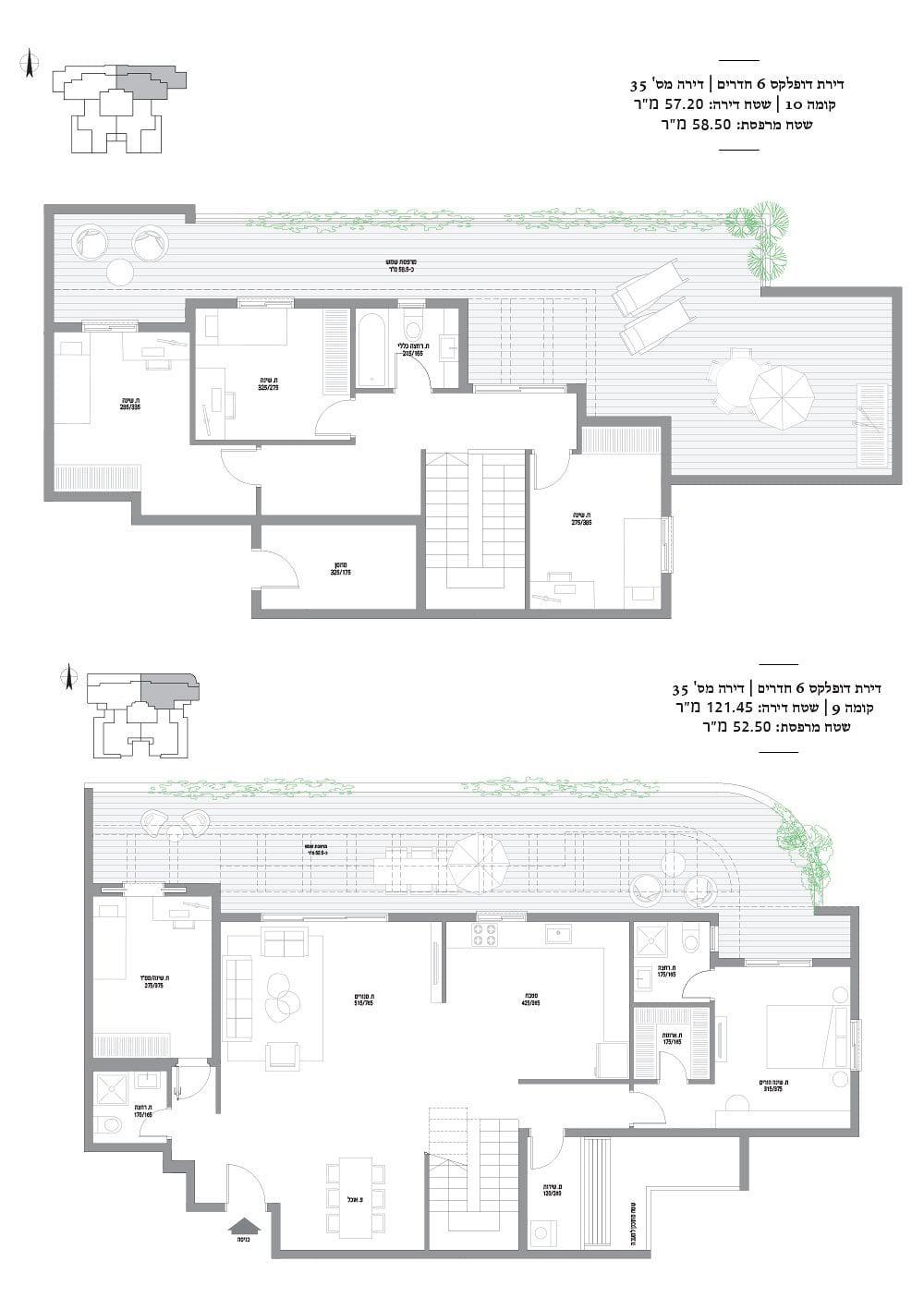 דופלקס 6 חדרים מספר35 : קומות 9-10 sold out!