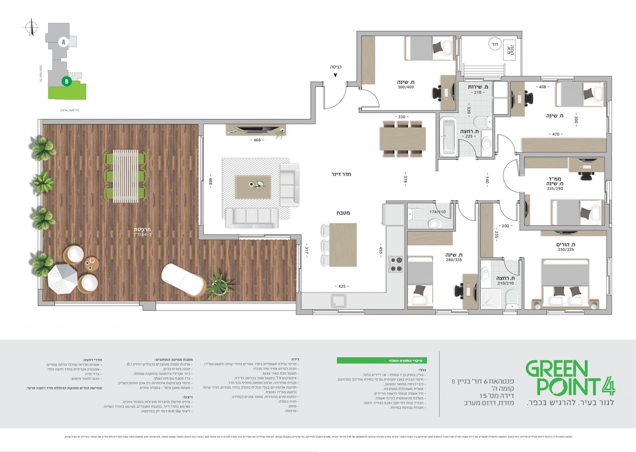 פנטהאוז 6 חדרים