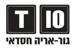 פתח תקוה - T10 - פרויקט טבנקין 10 2