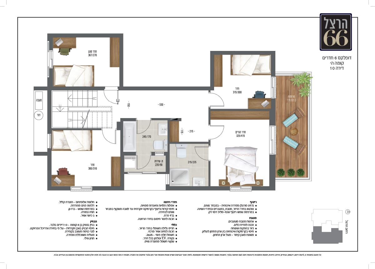דופלקס 5 חדרים מספר 10 קומות ה