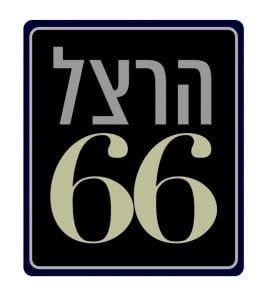 פרויקט הרצל 66 - פתח תקווה 2