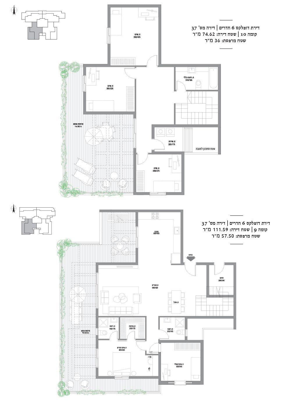 דופלקס 6 חדרים מספר 37: קומות 9-10