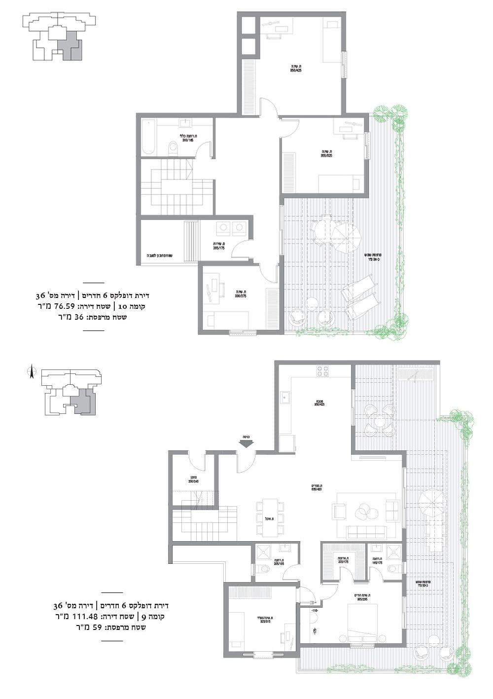 דופלקס 6 חדרים מספר 36: קומות 9-10