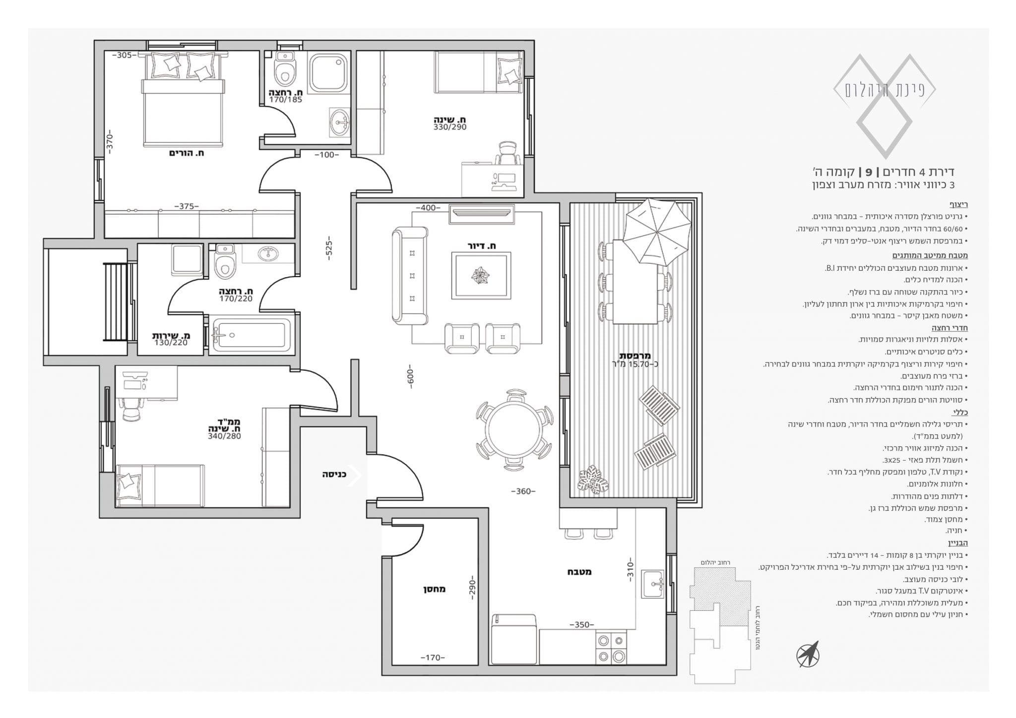 דירת 4 חדרים מספר 9