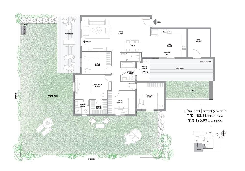דירת גן  מספר 1